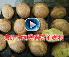 南瓜蛋糕视频